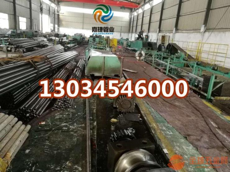 临沧20cr50x7精轧管厂