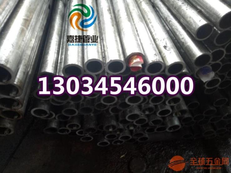 吴忠20cr精拉钢管规格