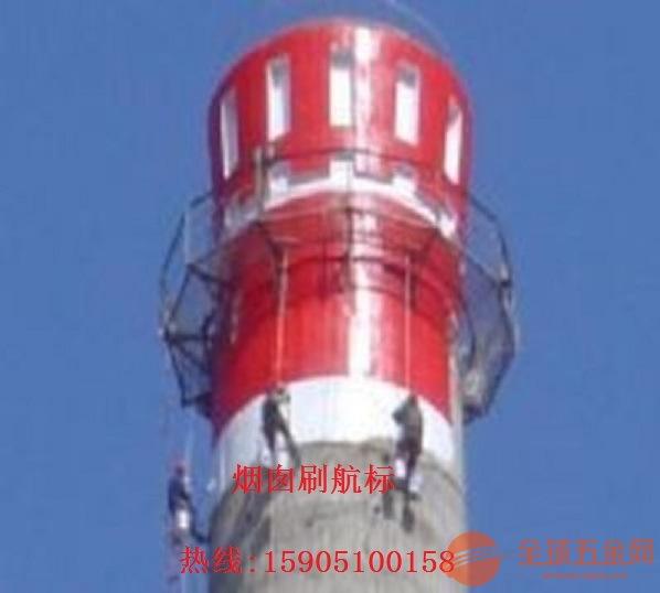 华蓥烟囱刷涂料公司-全国服务