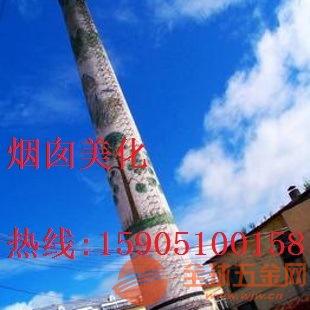 磐石烟囱刷涂料公司-全国服务