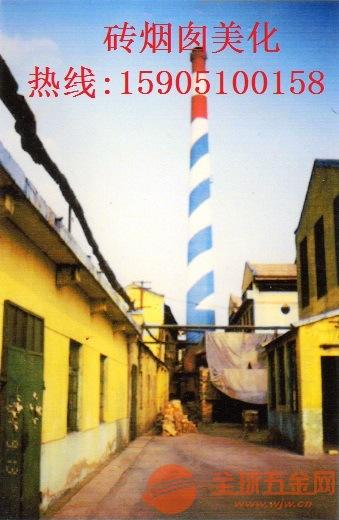 榆林烟囱刷涂料公司-全国施工