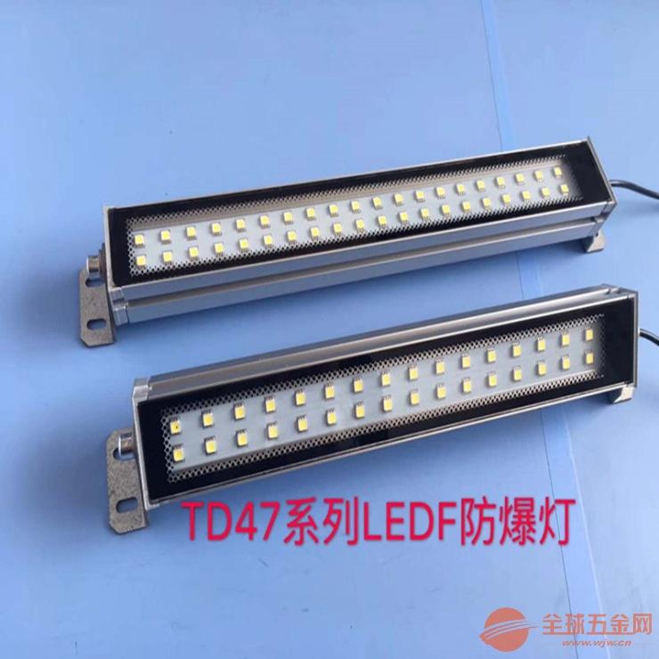 支架固定式荧光工作,铁卡固定式荧光工作灯厂家