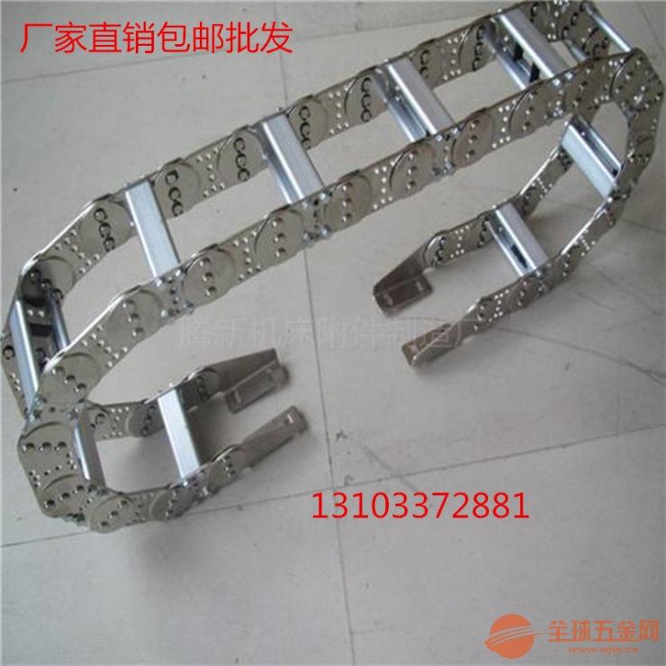 数控机床钢制拖链,金属电缆拖链厂家直销