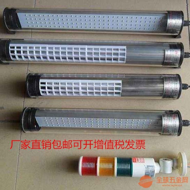 TD47系列LED防爆工作灯,方形防爆工作灯厂家
