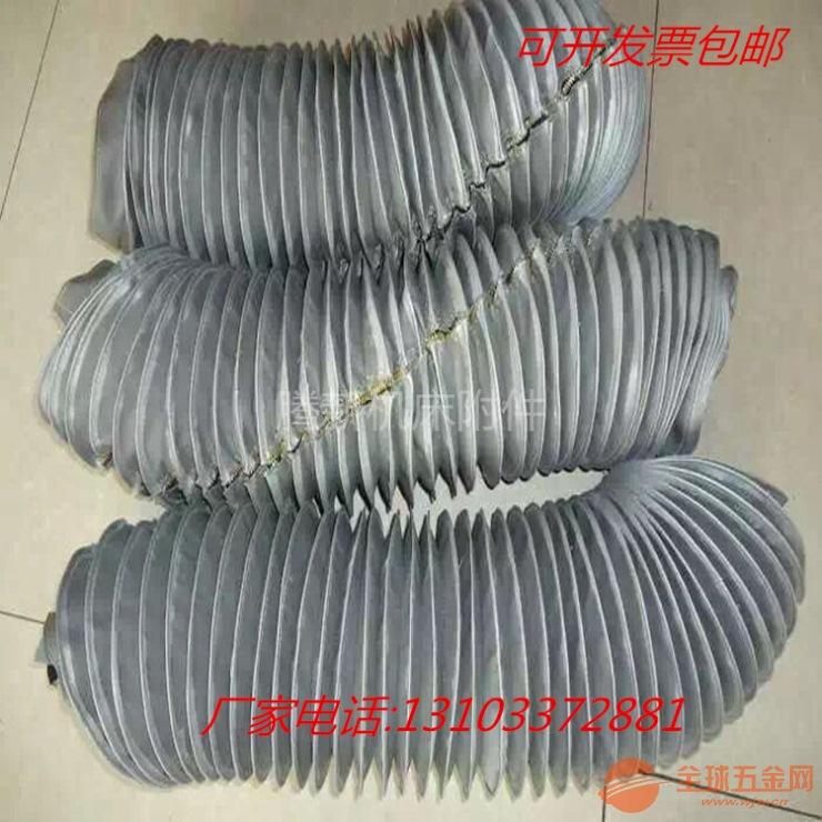 拉链式耐高温油缸伸缩防尘罩价格低