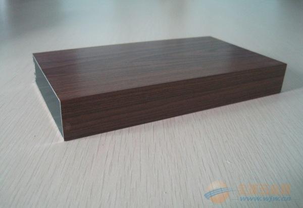 至金专业生产木纹铝方通厂家直销批发