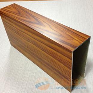 北京木纹铝天花厂家采购