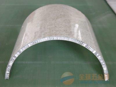 吸音弧形铝蜂窝板厂家