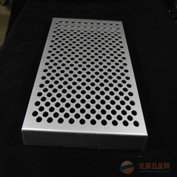 广东2.0mm孔铝单板厂家