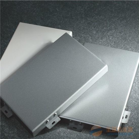 吉林铝单板厂家直销供应