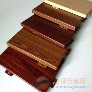 广州木纹方通厂家