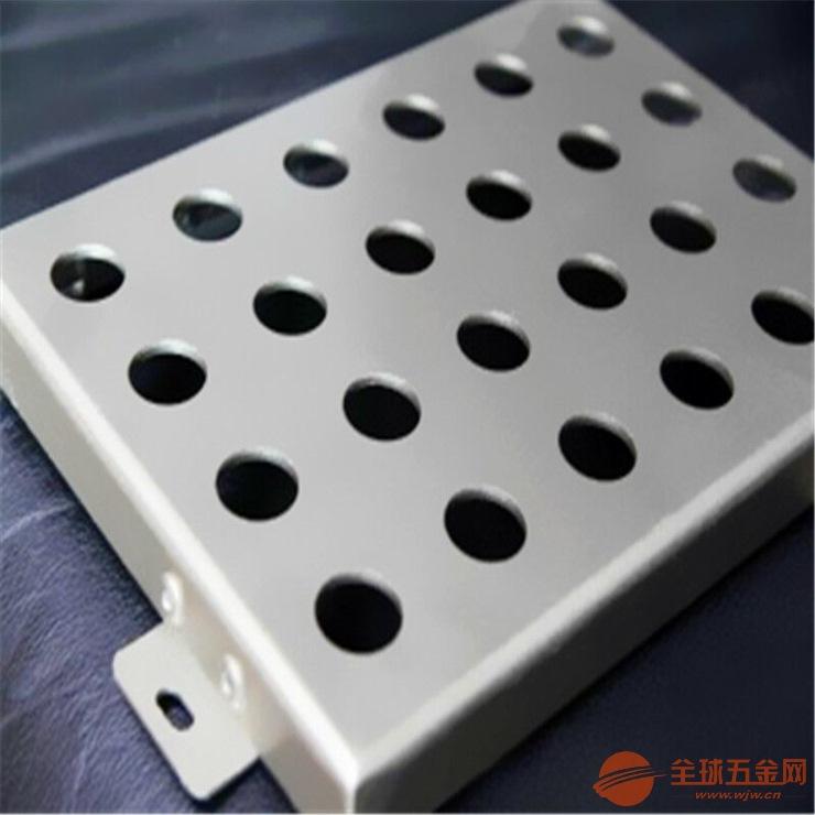 铝单板外墙冲孔板