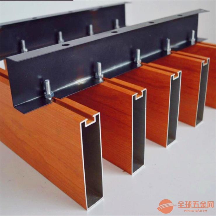 木纹铝天花生产厂家