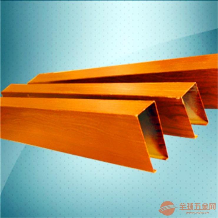 广州木纹铝天花生产厂家