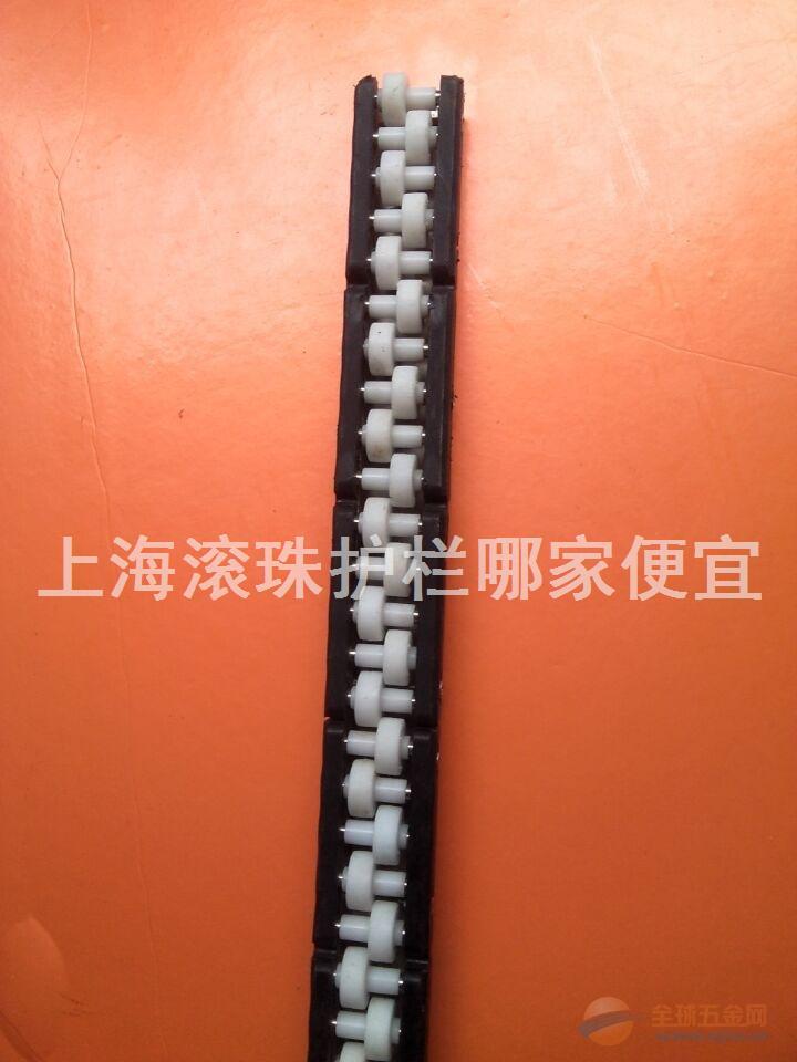上海滚珠护栏哪家便宜