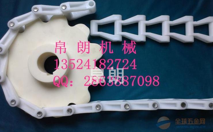 天津刮渣机塑料链条厂家哪家好?