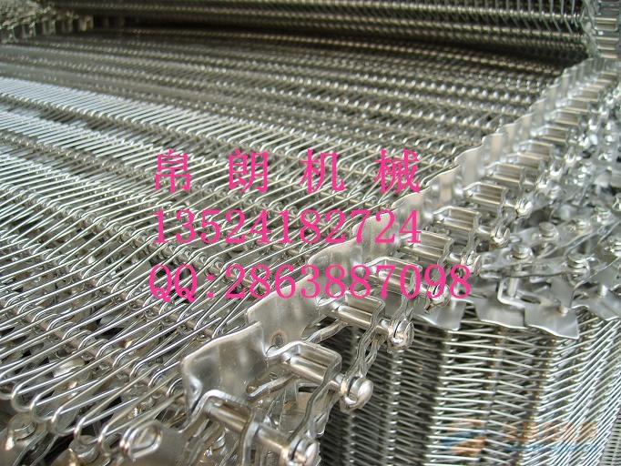 上海304不锈钢网链厂家价格报价
