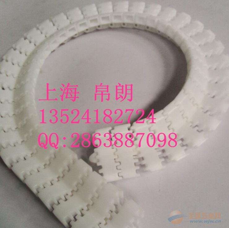 63V型柔性链_上海帛朗