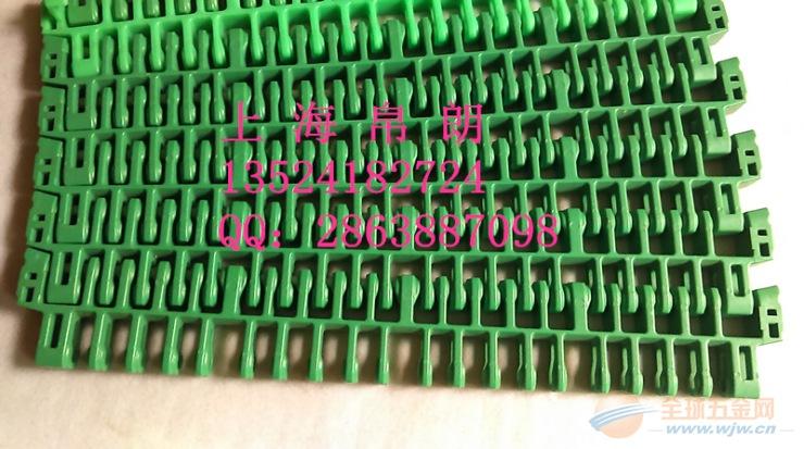 屠宰设备塑料网链厂家 帛朗供 屠宰设备塑料网链