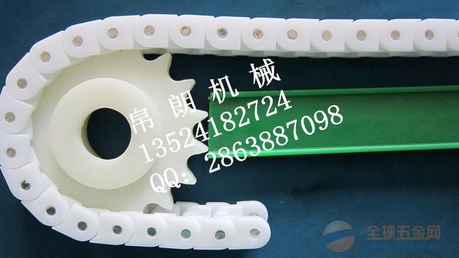 太阳能光伏层压机组件塑料链条 光伏设层压机塑料链条 帛朗供