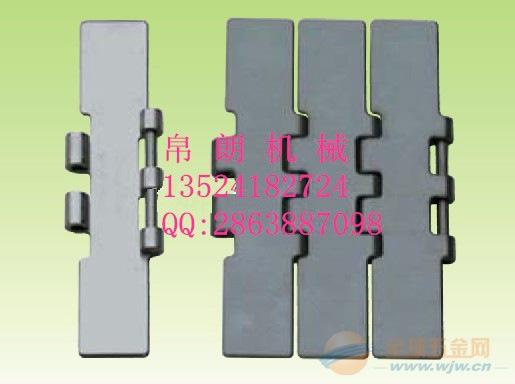 802不锈钢链板 sus802不锈钢链板 帛朗供应