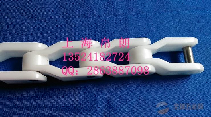 2600-O直行箱格链 2600-O直行箱格链厂家 帛朗供应