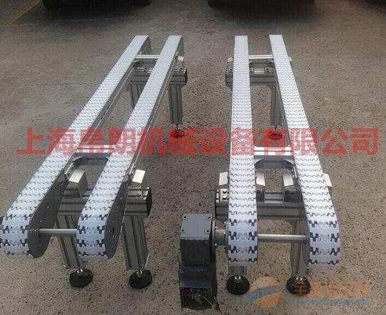 上海厂家供应83柔性链输送机帛朗品牌