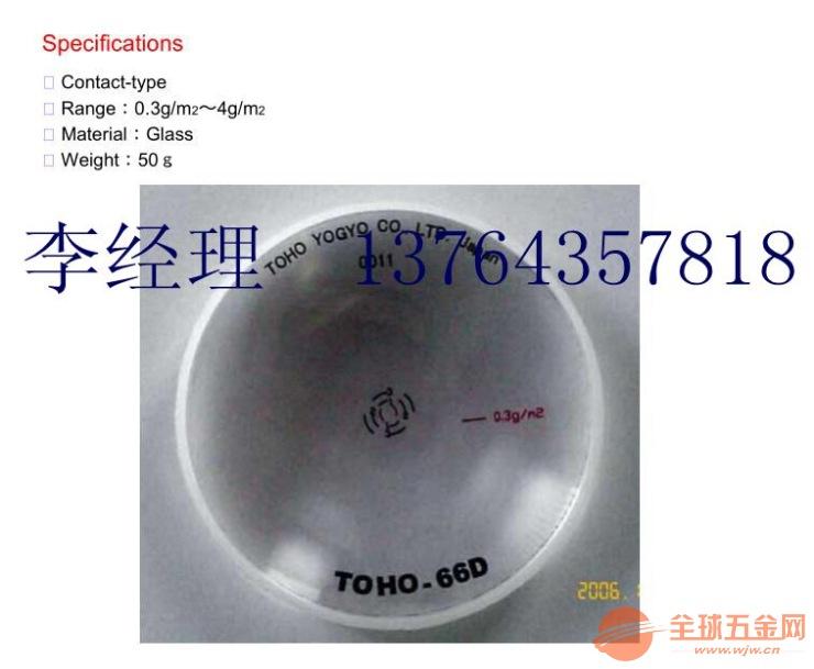 TOHO YOGYO 66D油膜测厚仪