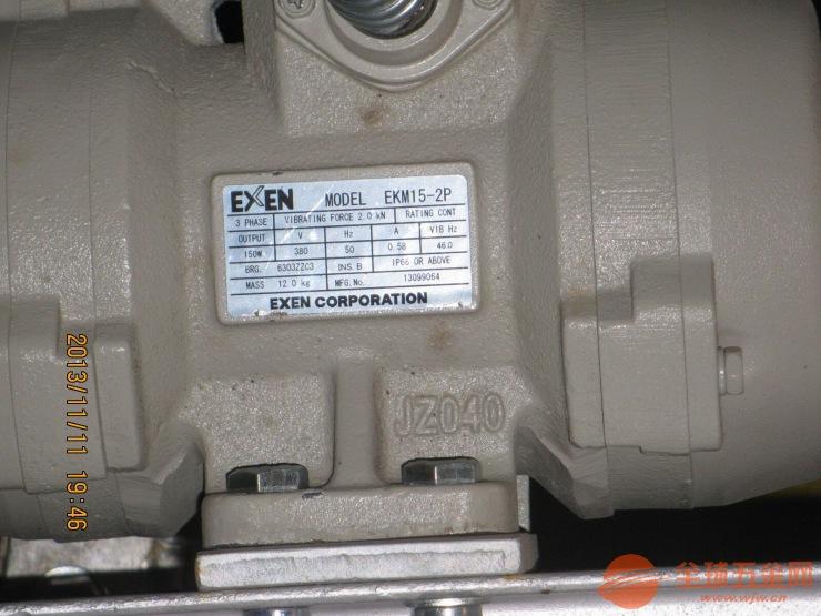 EXEN CORPORATION日本EXEN电机