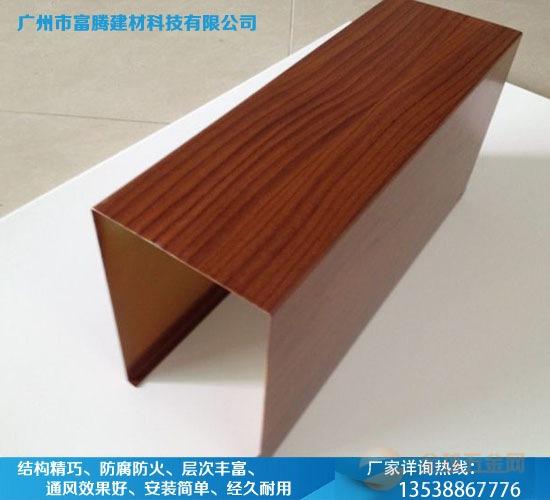 木纹铝方通每米多少钱?