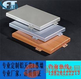 辽宁烤瓷铝单板
