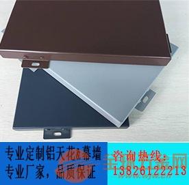 陕西蜂窝铝单板