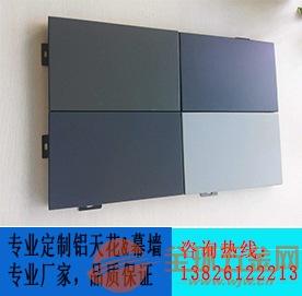 北京烤瓷铝单板