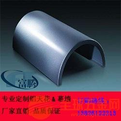 贵州蜂窝铝单板