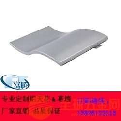 湖南蜂窝铝单板