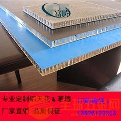 珠海蜂窝铝单板