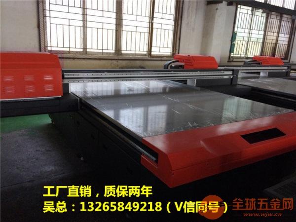 制作密度板打印机工艺介绍