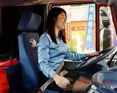 南海到德州庆云县回程车调车公司