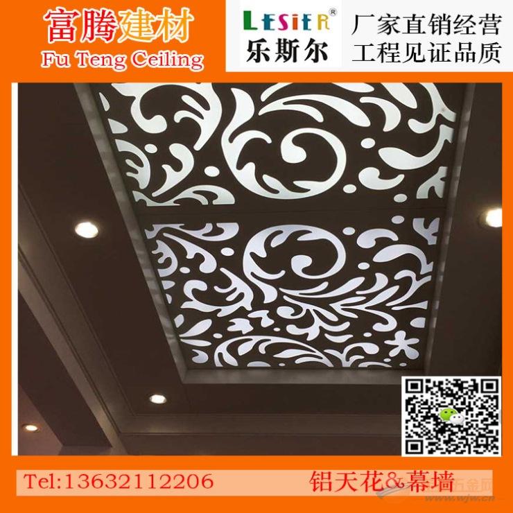 深圳镂空雕花铝单板样式雕花铝板定制厂家直销质量上乘