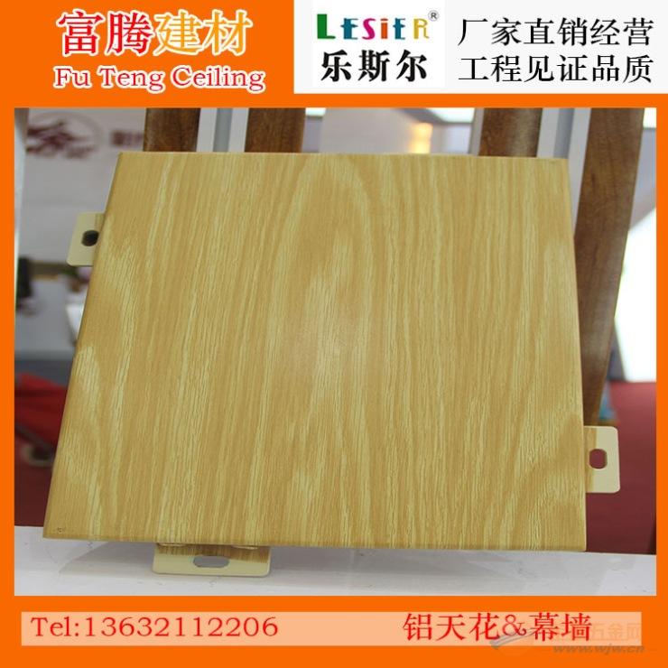 哈尔滨批发木纹铝单板厂家最新报价