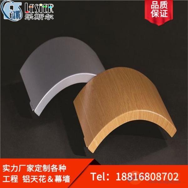 武汉1.5mm铝单板厂家最新销售价格