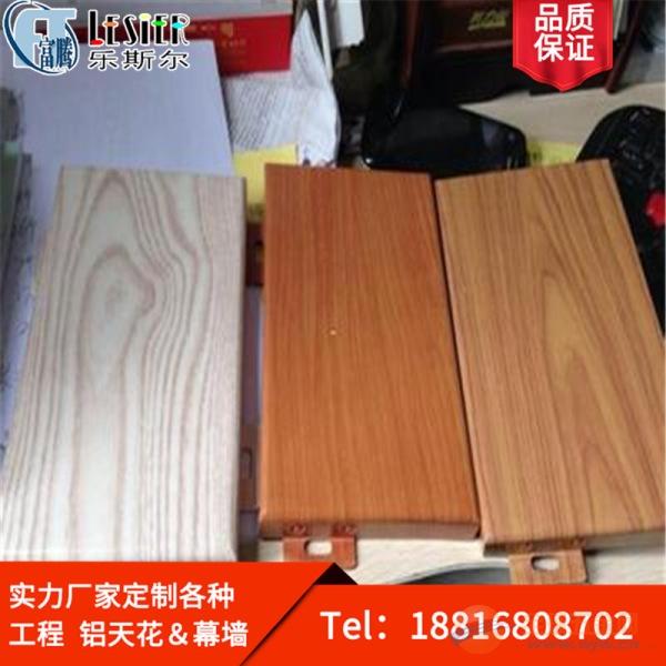 国内木纹铝单板最新销售价格
