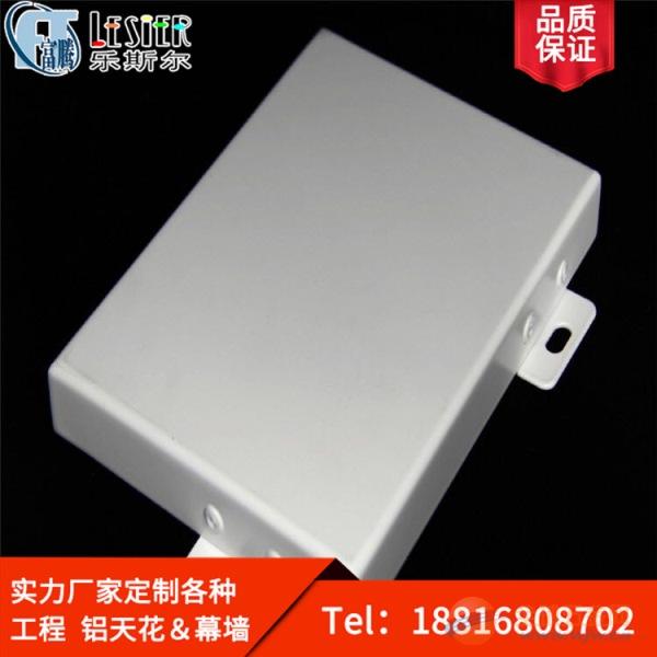 浙江冲孔铝单板幕墙大型批发厂家