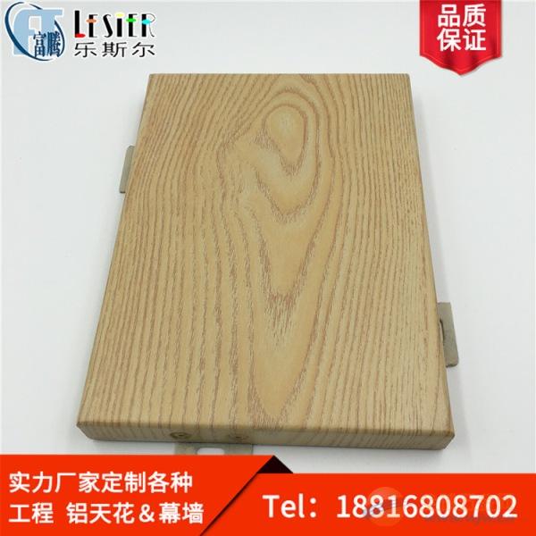 太原大型木纹铝单板厂家信誉好