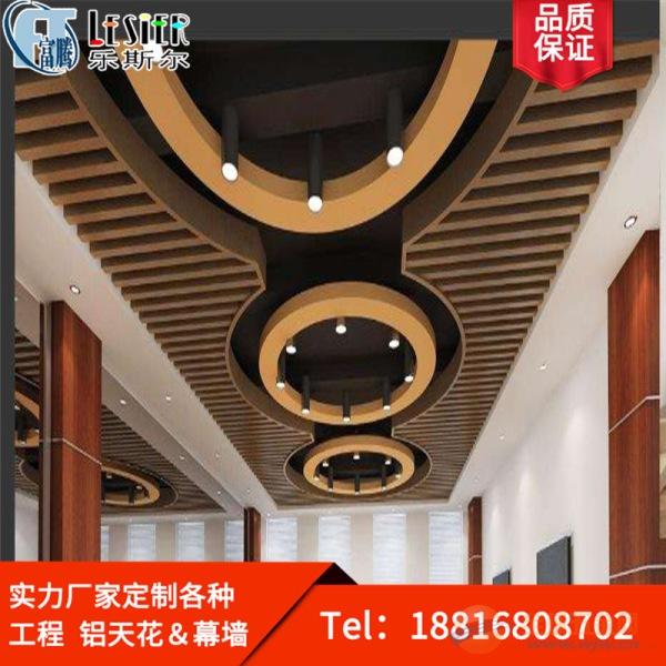 北京铝方通生产厂家直销一手货源