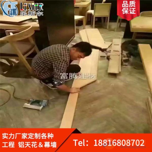 浙江铝方通厂家