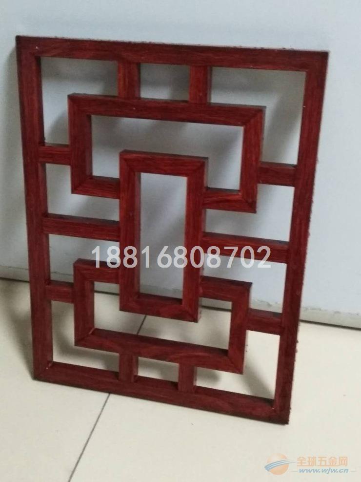 广东木纹铝窗花大品牌厂家放心选购