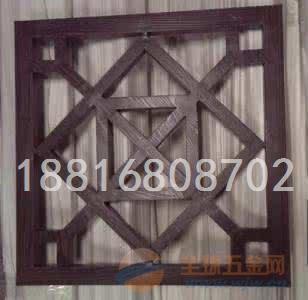 高档复古木纹铝窗花厂家订制几天出样