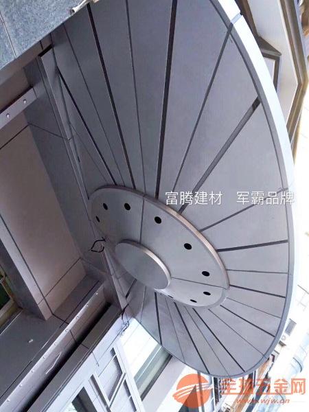 双曲铝单板沈阳制作厂家品质精良