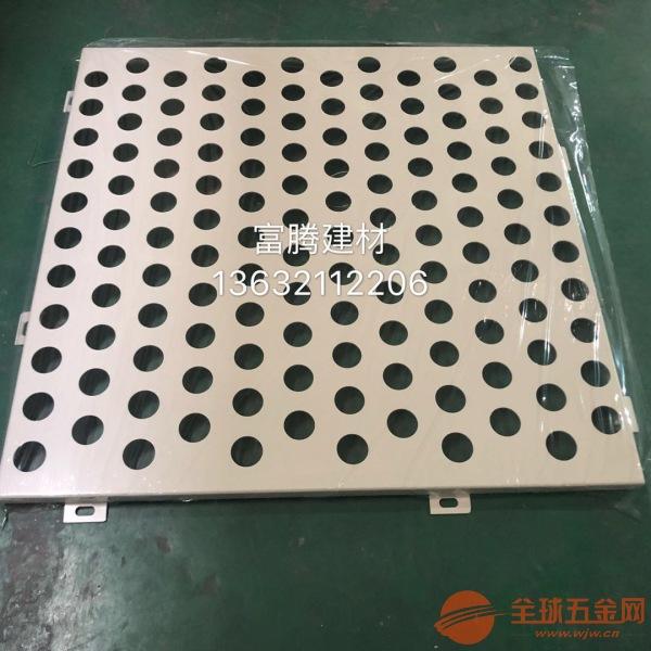 氟碳喷涂冲孔铝单板哪家公司出货更快
